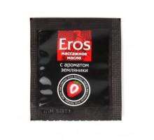 Пробник массажного масла с ароматом земляники Eros fantasy - 4 гр.
